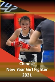 Chinese New Year Girl Fighter (2021)