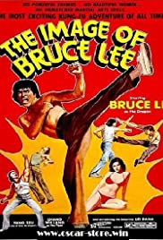 The Image of Bruce Lee (1978)